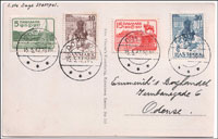 First-day-of-issue postmarks